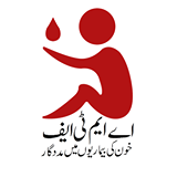 Afzaal Memorial Thalassemia Foundation (AMTF)