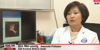Dr. MinYoung Kim describes cerebral palsy therapy on Arirang News