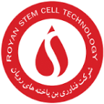 Royan Stem Cell Technology