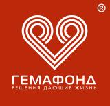 ГЕМАФОНД