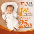 Cryolife of Hong Kong Celebrates 25 Years